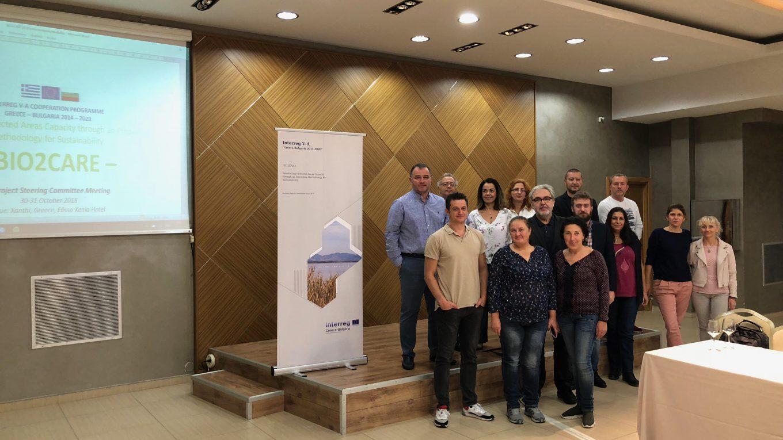 BIO2CARE партньорска среща в Ксанти, октомври 2018 г.