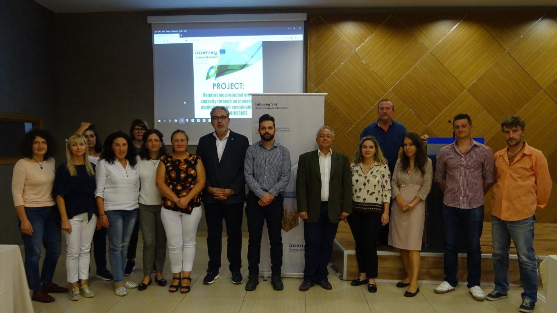 Екипът на проект BIO2CARE на партньорска среща в Ксанти, октомври 2019 г.