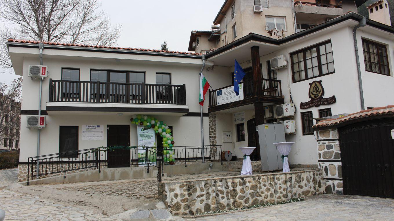 """Посетителски център на Национален парк """"Рила"""" в Благоевград"""