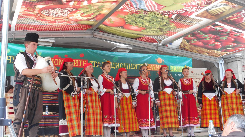 Festival in Kurtovo Konare