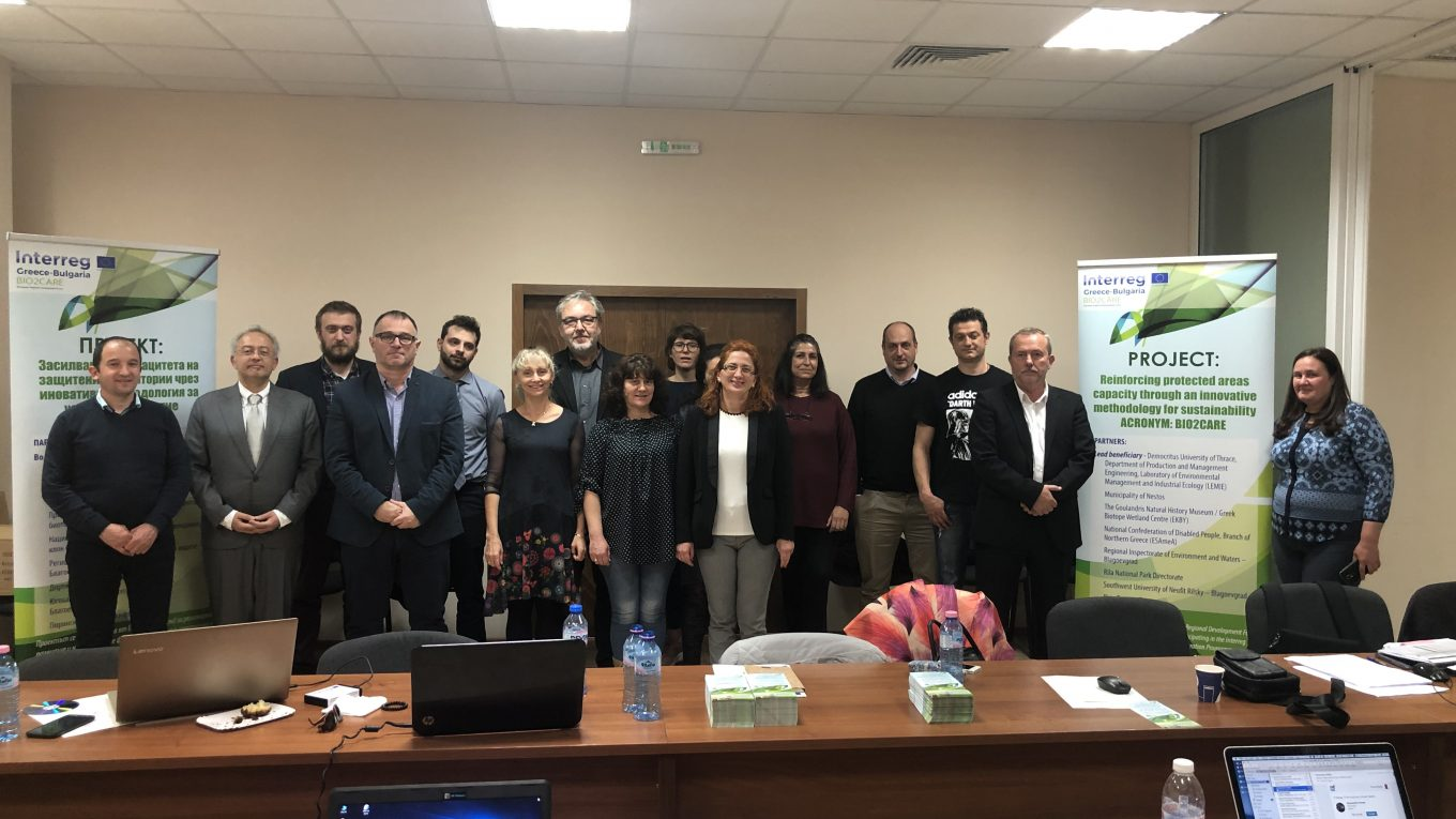 BIO2CARE project meeting in Blagoevgrad, April 2019