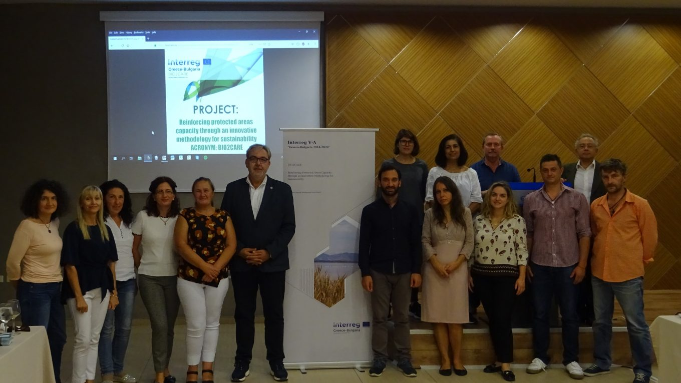 BIO2CARE project meeting in Xanthi, October 2019