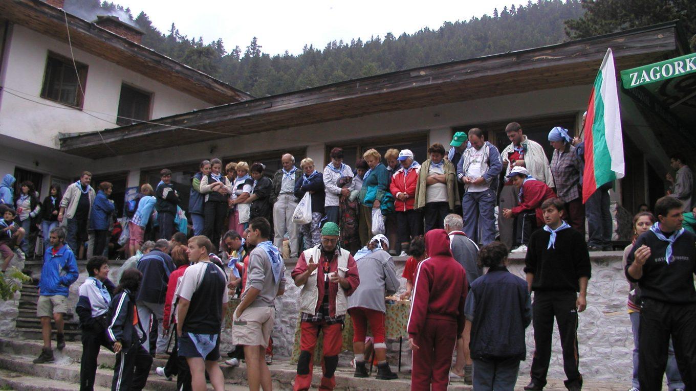 Days of Pirin event